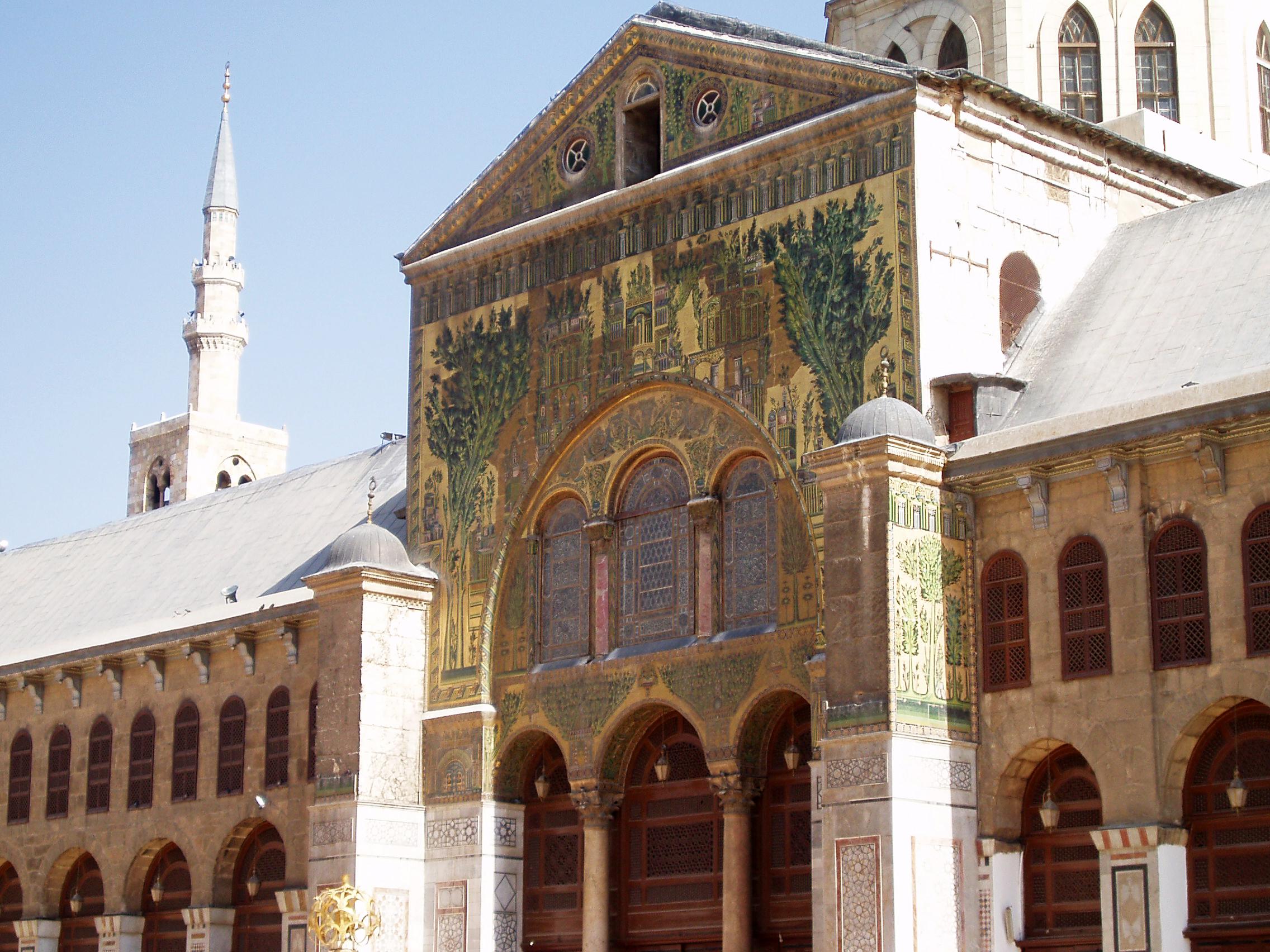 Image: Mosque exterior