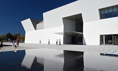 Image: Aga Khan Museum, exterior